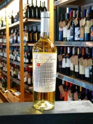 Antonio Mass-Chardonnay 2016