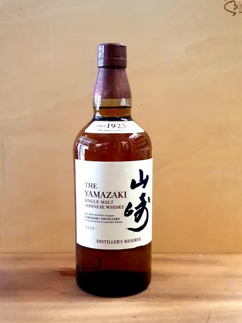 The Yamazaki – Single Malt Japanese Whisky